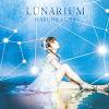 Haruna Luna – LUNARIUM
