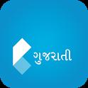 Koza - Gujarati Dictionary icon