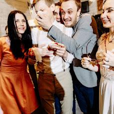 Wedding photographer Alisa Leshkova (Photorose). Photo of 24.05.2018
