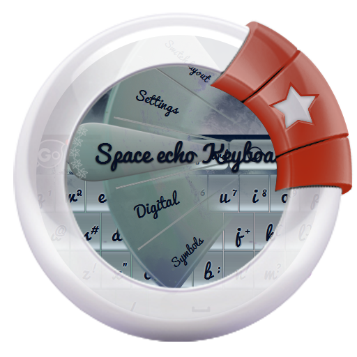 个人化のスペースエコーキーボード LOGO-記事Game