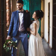 Wedding photographer Ekaterina Zubkova (KateZubkova). Photo of 18.05.2018