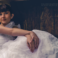 Wedding photographer David Fuentes (DavidFuentes). Photo of 05.07.2016