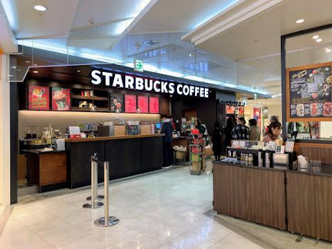 スターバックスコーヒー盛岡フェザン店