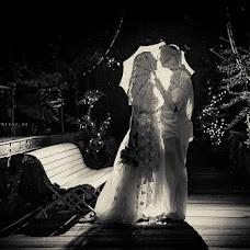 Wedding photographer Maksim Korobeynikov (imax). Photo of 07.03.2013
