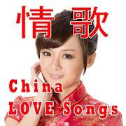 China LOVE songs