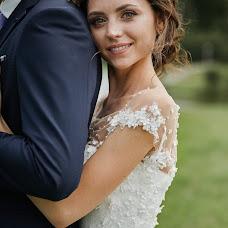Wedding photographer Yuliya Kurakina (kurakinafoto). Photo of 16.10.2018