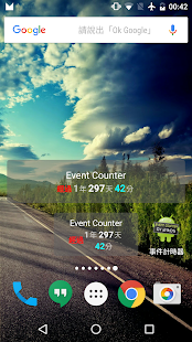 Event Counter Screenshot 8