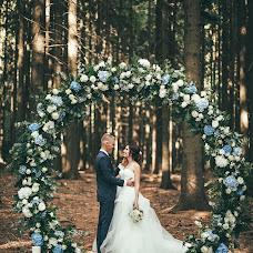 Wedding photographer Natashka Prudkaya (ribkinphoto). Photo of 20.09.2018