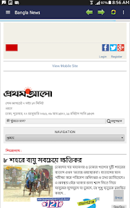 Popular Bangla Newspapers screenshot 2