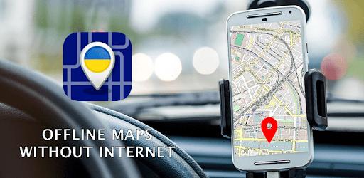 google kart kjørerute Offline Ukraine Maps   Gps navigation that talks – Apper på Google  google kart kjørerute