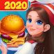 Cooking Voyage - クレイジーシェフのレストラン ダッシュゲーム