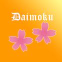 Daimokuhyo4 icon