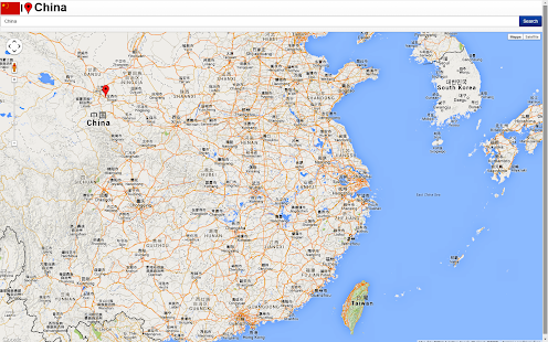 Guangzhou Map Android Apps On Google Play - Guangzhou map