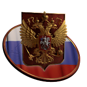 Russian coat of arms 3D