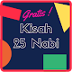 Download Kisah 25 nabi dan rasul For PC Windows and Mac
