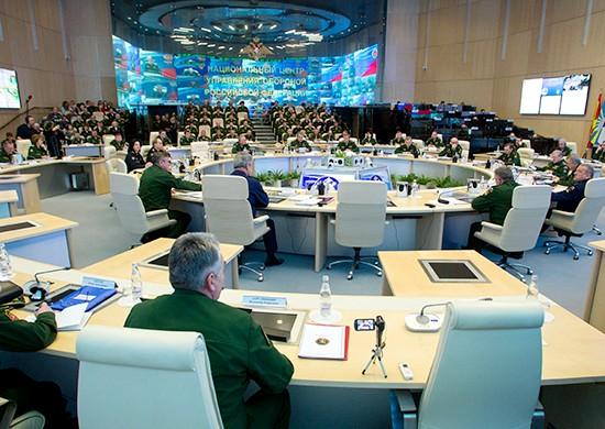 Národní centrum řízení obrany RF.jpg
