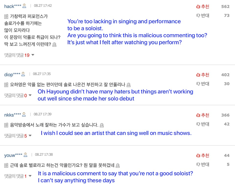 oh hayoung malicious commenter 1