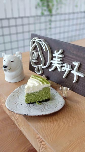 宜蘭 | 羅東 |  美美子みみこ homemade cake| 位於住宅區的平價甜點咖啡廳店
