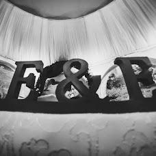 Wedding photographer Stanislav Grosolov (Grosolov). Photo of 25.05.2017