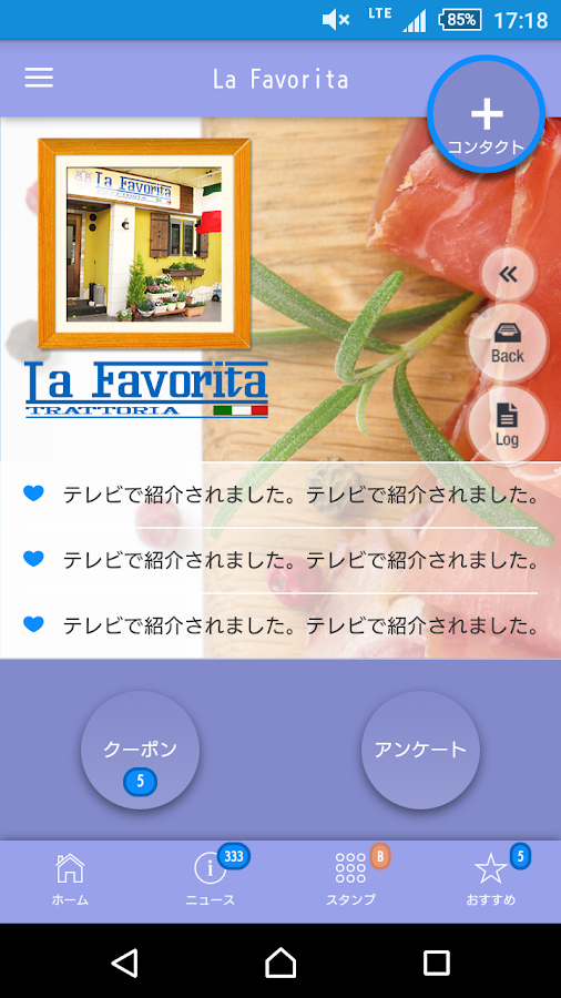 lafavorita- screenshot