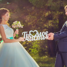 Wedding photographer Aleksandr Lovushkin (Vakidzashi). Photo of 29.05.2016