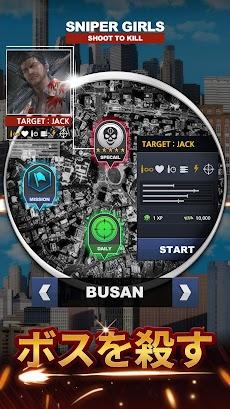 スナイパーガールズ - 3D Gun Shooting FPS Gameのおすすめ画像5