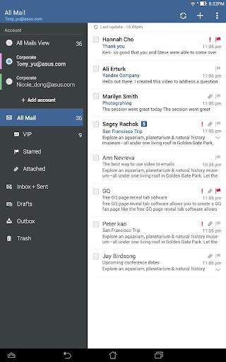 ASUS Email screenshot 8