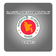 Bangladesh Railway Ticket icon