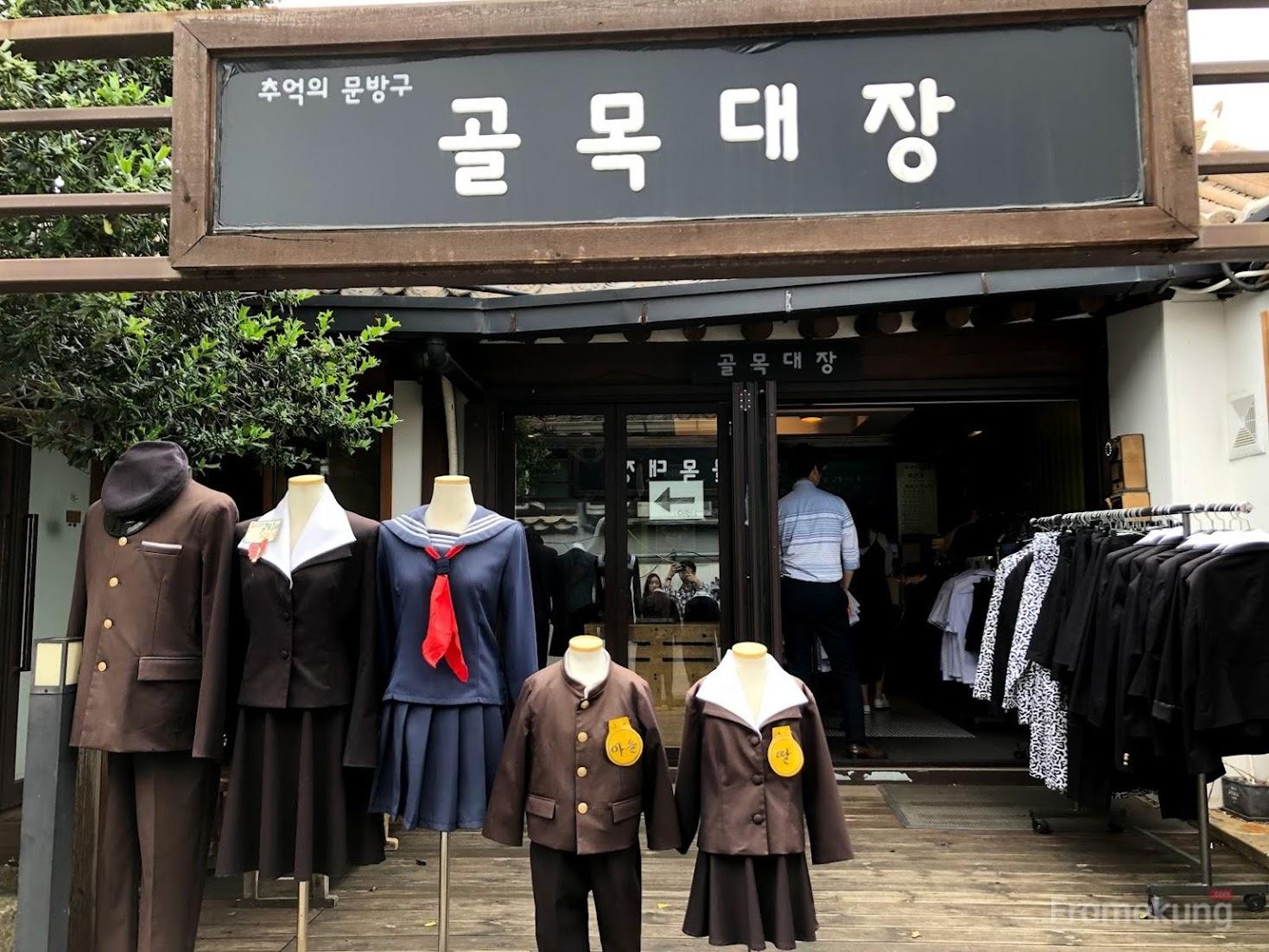 เช่าชุดนักเรียนเกาหลี 골목대장