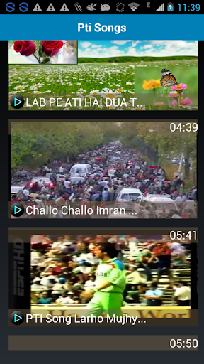 玩娛樂App|PTI Songs For New Supporters免費|APP試玩