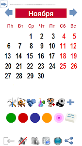 Calendario Paint screenshot 7