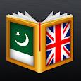 Urdu<>English Dictionary icon