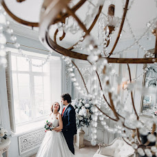 Wedding photographer Alina Starkova (starkwed). Photo of 06.04.2018