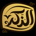 الذكر : استمع القرآن الكريم icon