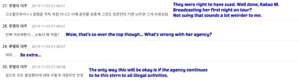 iu comments 1
