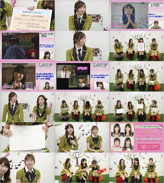 (Web)(480p) AKB48 NicoNico前夜祭特番「AKB48+10!リターンズ」 170407