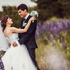 Wedding photographer Valeriy Shevchenko (Valeruch94). Photo of 19.12.2013