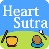 Heart Sutra - Buddhism experience app