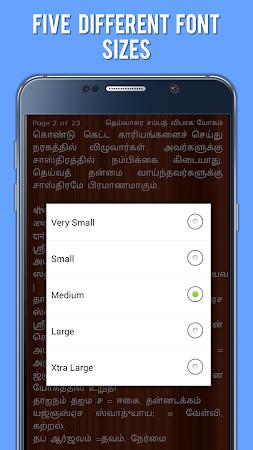 Bhagavat Gita Tamil (Geetha) 14.0 screenshot 369413