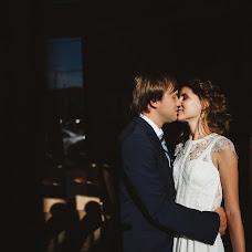 Wedding photographer Yaroslav Dmitriev (Dmitrievph). Photo of 06.08.2017