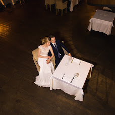 Wedding photographer Anastasiya Antonova (pandora). Photo of 21.11.2016
