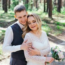 Wedding photographer Kristina Nazarova (nazarovakris). Photo of 04.11.2017