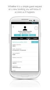 Abouthotelier Hotel Manager - náhled