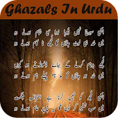 Ghazals In Urdu