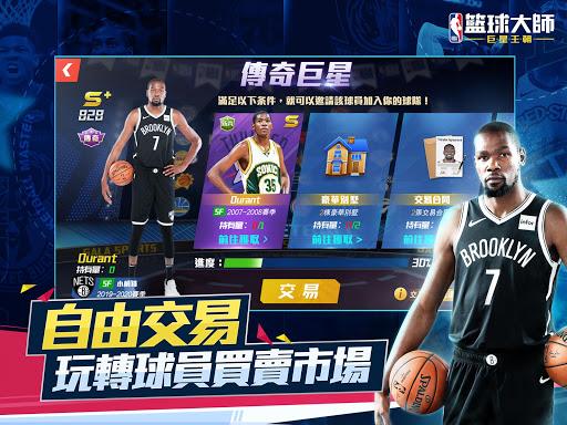 NBAu7c43u7403u5927u5e2b - Carmelo Anthonyu91cdu78c5u4ee3u8a00 android2mod screenshots 19