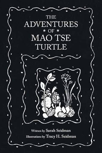 The Adventures of Mao Tse Turtle cover