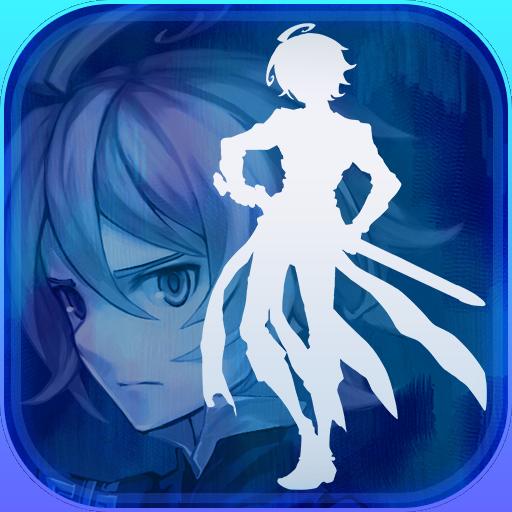 追憶の青 (game)