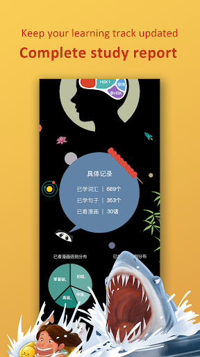 Manga Mandarin-Learn Chinese and HSK-漫中文 app (apk) free download for Android/PC/Windows screenshot