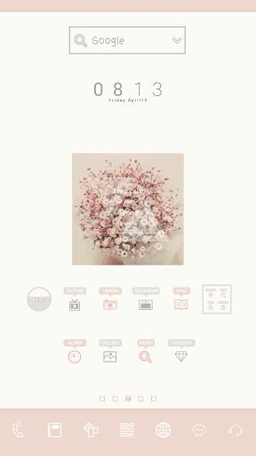Dry Flower(カスミソウ)ドドルランチャーのテーマ