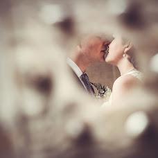 Wedding photographer Valentina Bozhevilnaya (vbojevilnaya). Photo of 17.09.2015